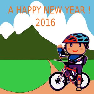 Happy New Year 2016 02