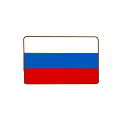 Russia Flag Download Free HD Image