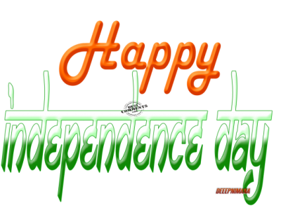 Independence Day PNG Clipart