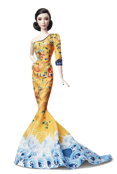 Fan Bingbing Transparent Image