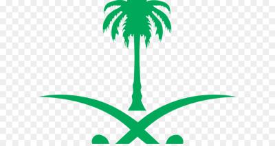 Saudi Arabia Logo Cdr Encapsulated PostScript   UMRAH png download ...