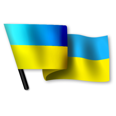 Ukraine Flag Png