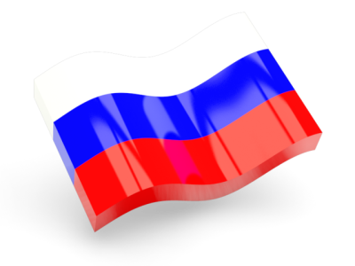 Russia Flag PNG File
