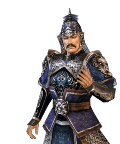 File:Dynasty Warriors 5 - Ma