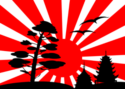 Japanese Sun PNG File