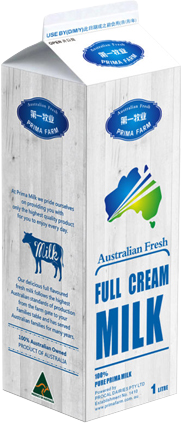 carton-background-transparent-Milk