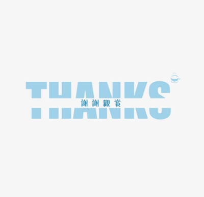 Thanks For Watching, Thank You, Ornamental, Ppt PNG Image and ...
