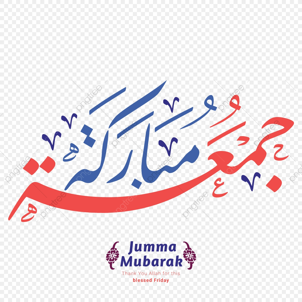 Jumma Mubarak Arabic Calligraphy Translation: Blessed Friday, Arab ...