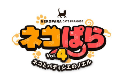 Sekai Project Licenses Nekopara Vol. 4 Game (Updated) - News ...
