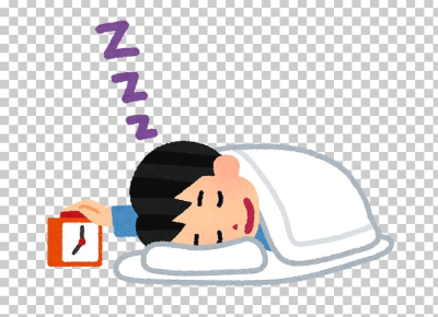 Sleep Alarm Clocks Futon Bed Health PNG, Clipart, Alarm Clocks ...