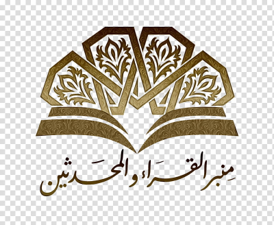Islamic Calligraphy Art, Quran, Holy Quran Text Translation And ...