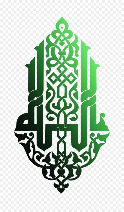 Islamic Calligraphy Art png download - 1300*2200 - Free ...