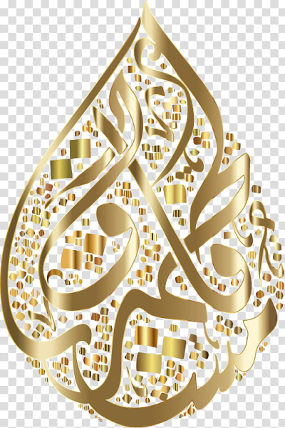 Islamic Calligraphy Art, Quran, Arabic Language, Arabic ...