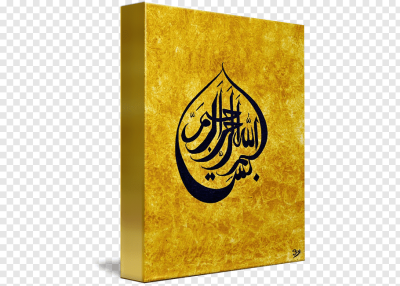Arabic calligraphy Islamic calligraphy Art, arabic calligraphy ...