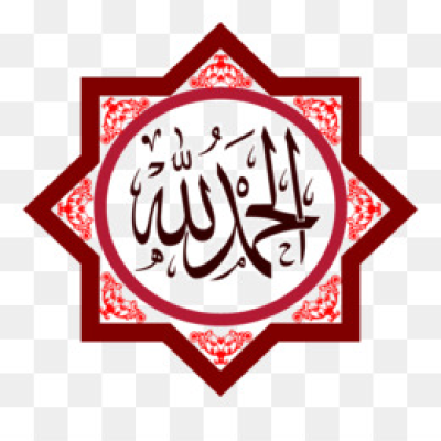 Arabic Calligraphy Canvas PNG and Arabic Calligraphy Canvas ...