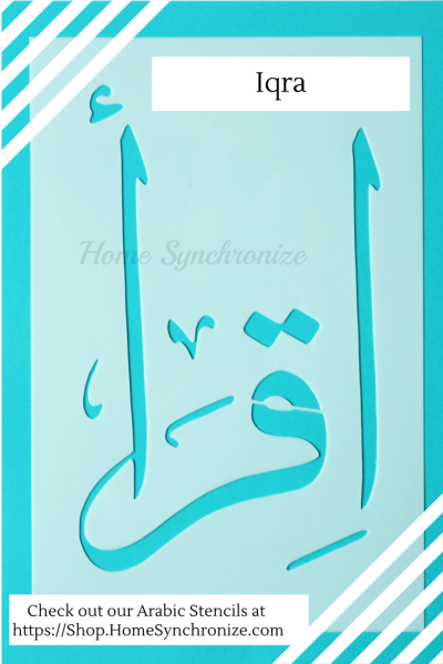 Iqra (Read) Stencil | Stencils, Islamic calligraphy, Reading