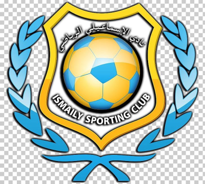 Ismaily SC Egyptian Premier League Canal Derby Ismailia Egypt ...