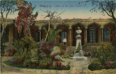 File:ISMAILIA - Office of the Suez Canal Co.png - Wikimedia Commons