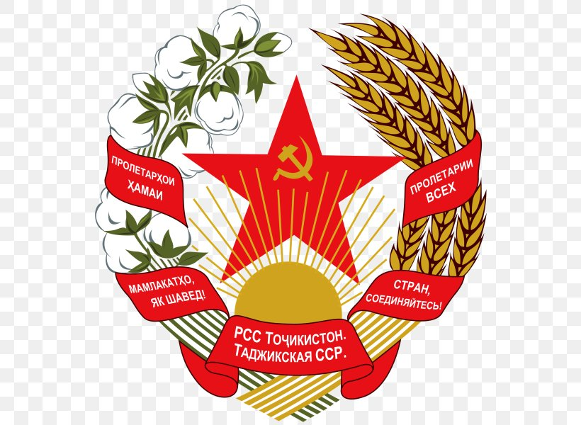 Republics Of The Soviet Union Emblem Of The Tajik Soviet Socialist ...