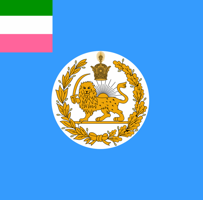 File:Imperial Standards of Persia (Qajar dynasty).png - Wikimedia ...
