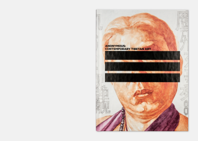Anonymous: Contemporary Tibetan Art - hubertfischer | Graphic ...