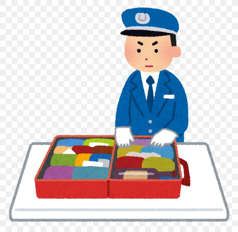 Customs Border Control Japan Cargo Travel, PNG, 800x800px, Customs ...