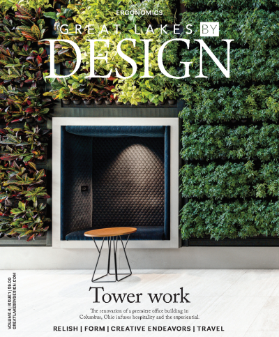 Tower Work - Huntington Center Project Featured on Magazine Cover ...