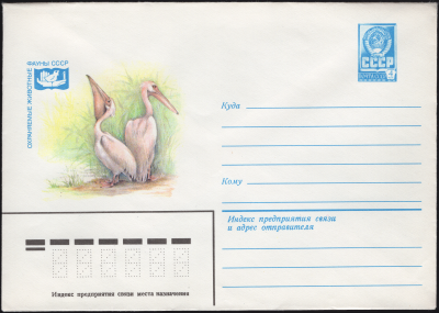 File:The Soviet Union 1980 Illustrated stamped envelope Lapkin 80 ...