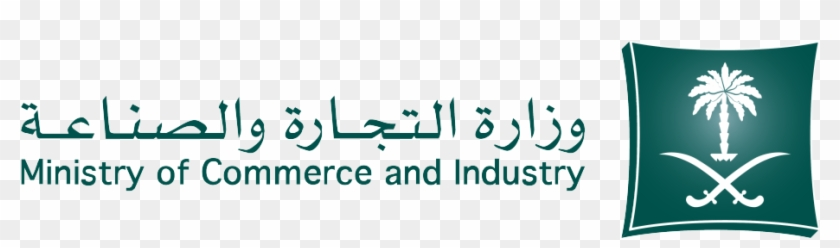 Clients - Saudi Arabia Ministry Of Commerce And Industry, HD Png ...