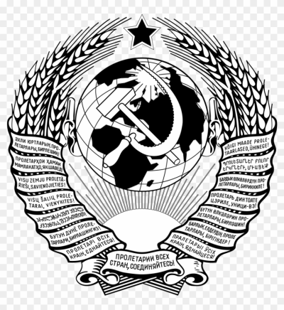State Emblem Of The Soviet Union, HD Png Download - 983x1024 ...