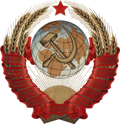 File:State Emblem of the Soviet Union (1936–1946).png - Wikimedia ...