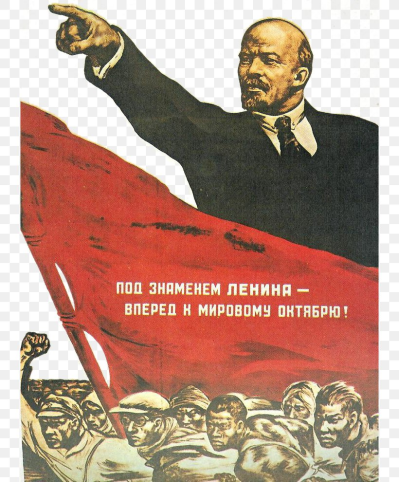 Vladimir Lenin Propaganda In The Soviet Union Poster, PNG ...