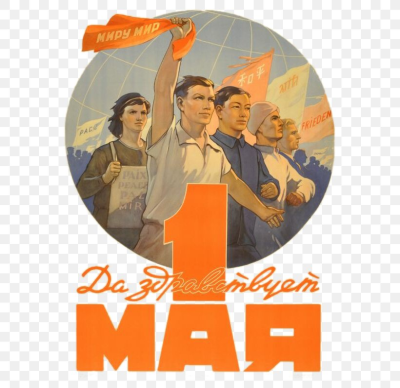Propaganda In The Soviet Union International Workers Day Russian ...