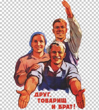 Propaganda In The Soviet Union World War II Posters From The ...