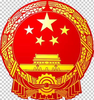 National Emblem Of The People's Republic Of China Chinese Soviet ...
