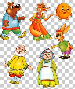Russian Fairy Tale PNG Images, Russian Fairy Tale Clipart Free ...