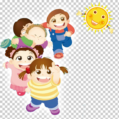 Child Portable Document Format Learning, Kids games PNG clipart ...