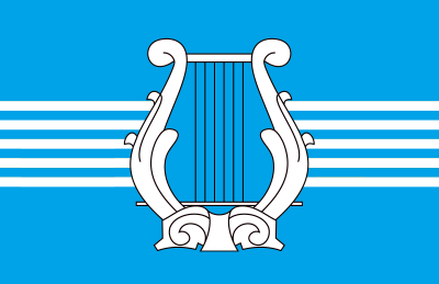 File:Flag of the Music International Style with Staff.png ...