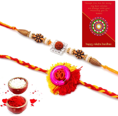 Rakhi PNG Transparent