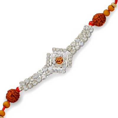 Rakhi PNG Photo