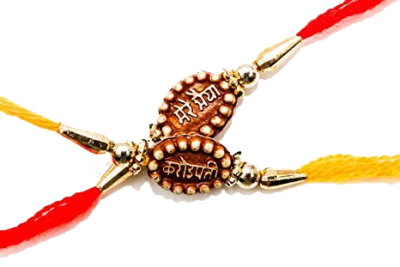 Brother Rakhi PNG Background Image