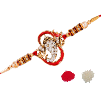 Brother Rakhi PNG Clipart