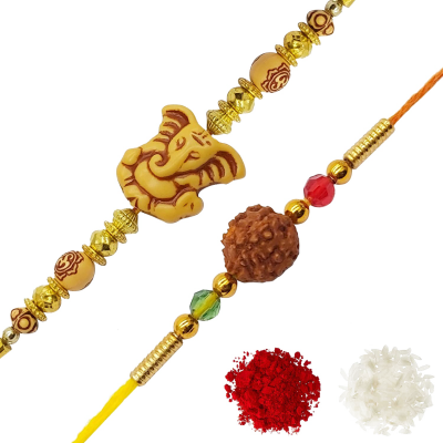 Brother Rakhi PNG Free Download
