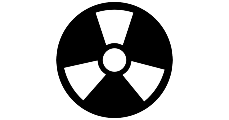Black Radiation Sign PNG File