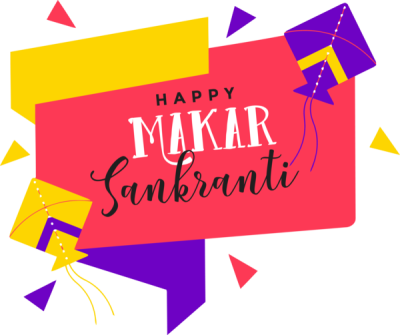 Makar Sankranti Text Font Line For Calligraphy Party 2020