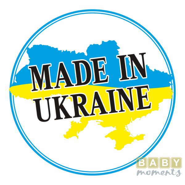Made In Ukraine PNG Photos