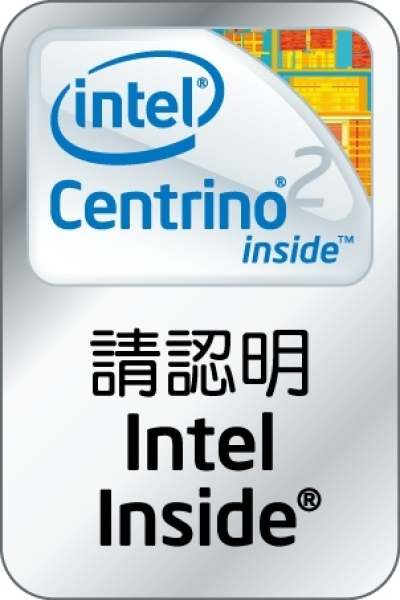 intel logo design electronic chip style 153462