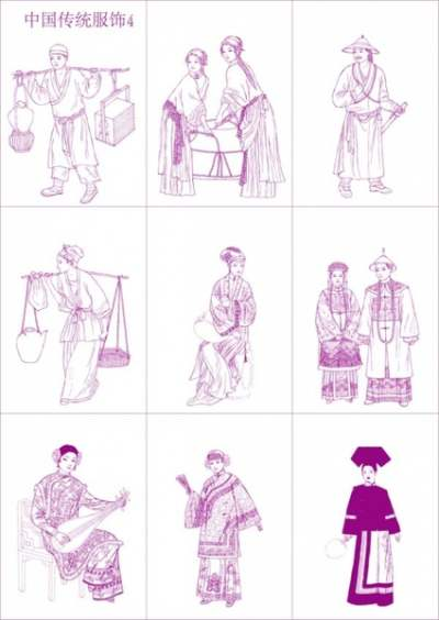 chinese-traditional-clothing-vector-4_150541