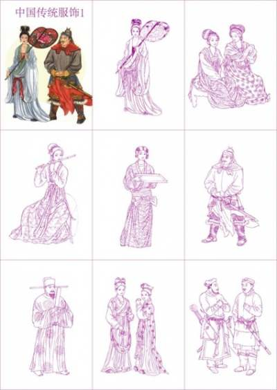 chinese-traditional-clothing-vector-1_150443