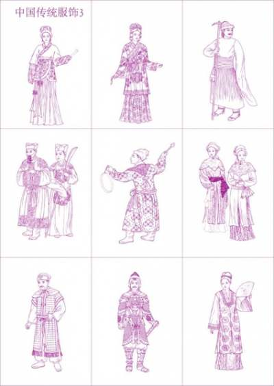 chinese-traditional-clothing-vector-3_150542